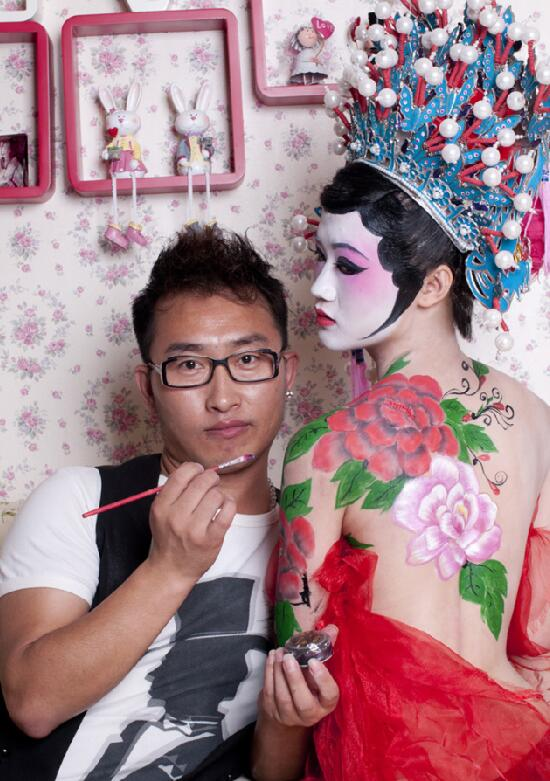 王老师彩绘妆面
