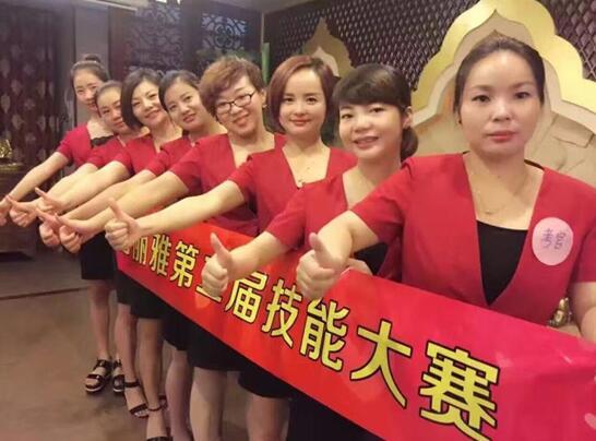南昌丽人化妆学校招聘单位格丽雅美容会所
